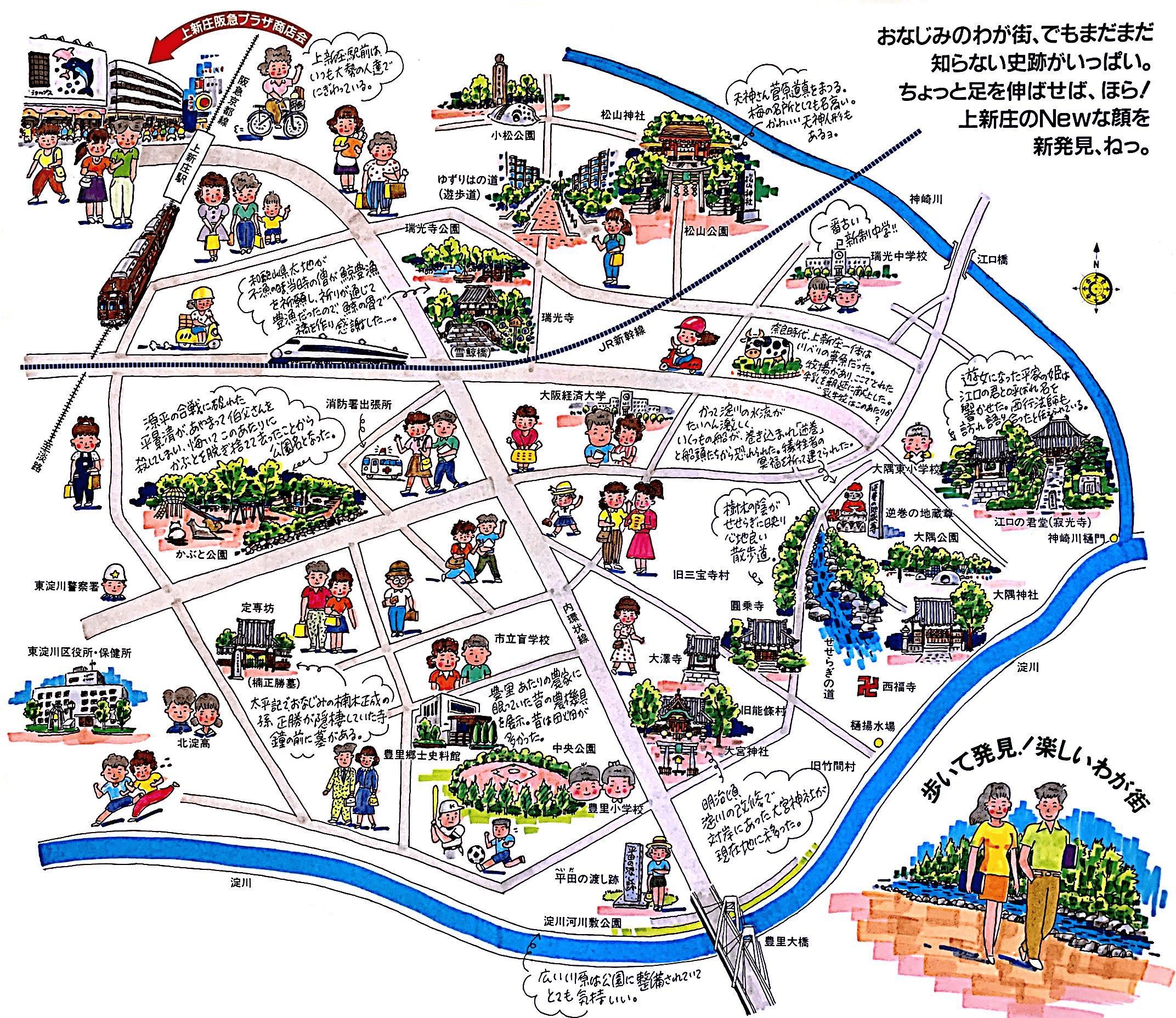 上新庄周辺マップ